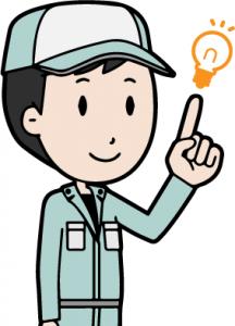 第二種電気工事士試験受験対策講座
